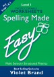 Spelling Made Easy – Level 1 Worksheets