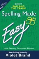 Spelling Made Easy – Level 1 Text Book